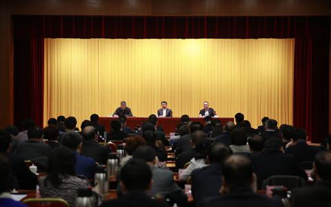 天津市召开2019年对台工作会议