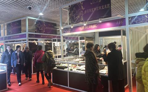 第十七届全国工艺品博览会盛装开幕 台湾文创产品惊艳大连
