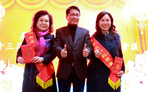"""广州两名台胞获市""""三八红旗手""""荣誉称号"""