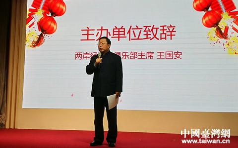 云南省委台办赴上海参加2019年两岸产城融合合作发展论坛