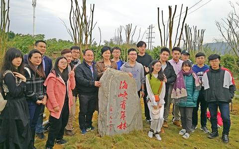"""两岸青年福州共植""""海峡青年林"""" 共建台青登陆第一家园"""
