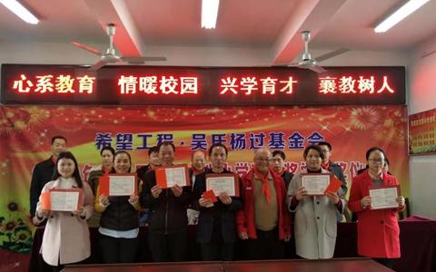 台商吴义雄热衷慈善公益 10年坚持资助资助福州贫困学子