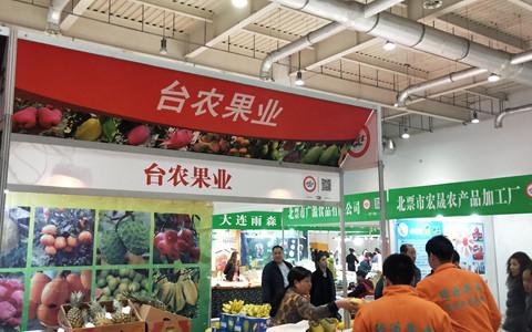 台湾商品热销大连消费品博览会