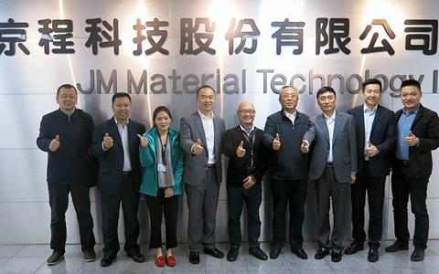 沈阳市经贸代表团赴台开展经贸交流活动