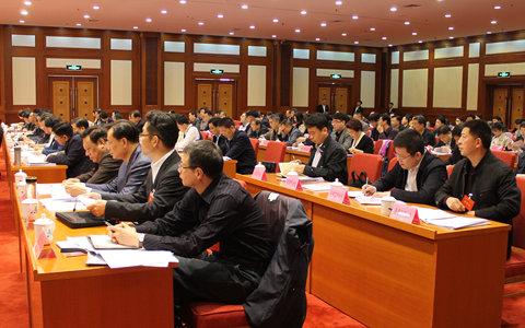河北省对台工作会议召开