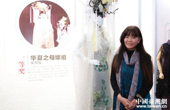 台湾设计师作品获2019天府宝岛工业设计大赛丝绸产品创新设计专项赛一等奖