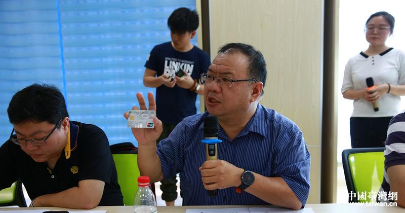 【31条在广西】广西召开落实惠及台胞措施座谈会