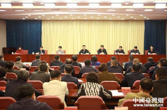 新疆维吾尔自治区召开对台工作会议