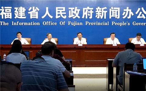 第六届世界闽商大会6月18日将在福州举办.jpg
