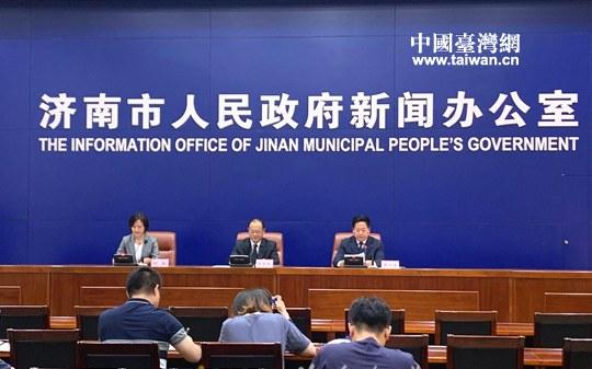 两岸新旧动能转换高峰论坛将于6月18日