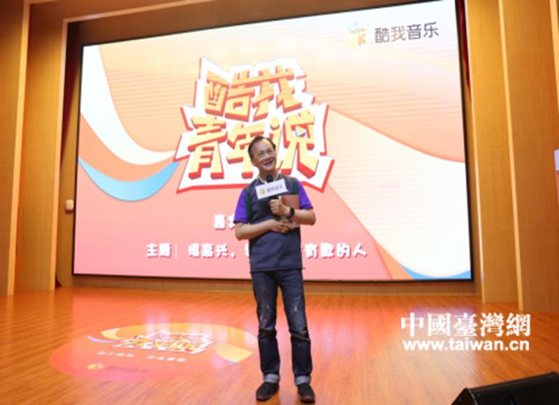 著有《鲁冰花》等经典作品 台湾词作家姚谦到洛