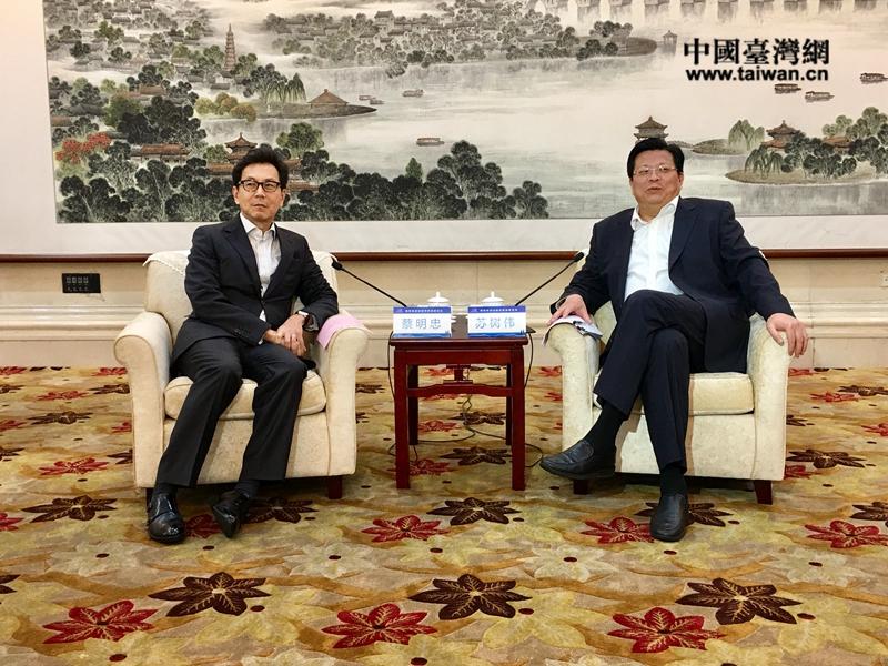 苏树伟会见参加两岸新旧动能高峰论坛活动的台湾客人
