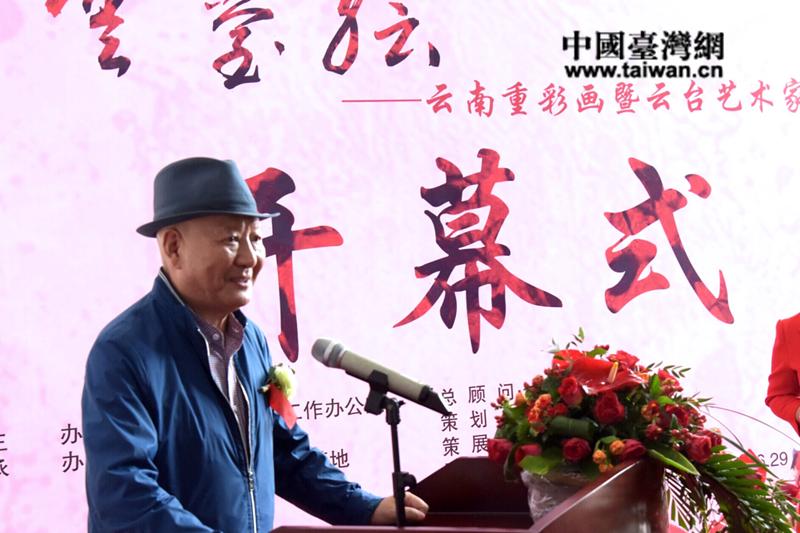 中共云南省委原副书记、中国作协名誉副主席丹增宣布联展开幕.png