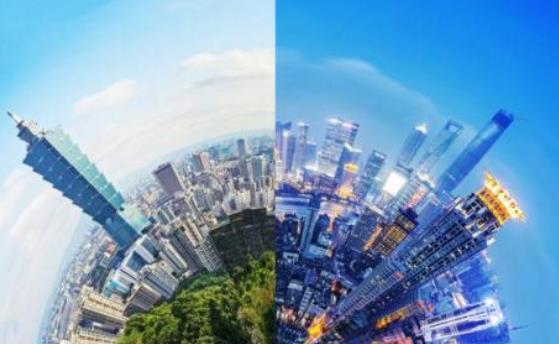 台北上海.jpg