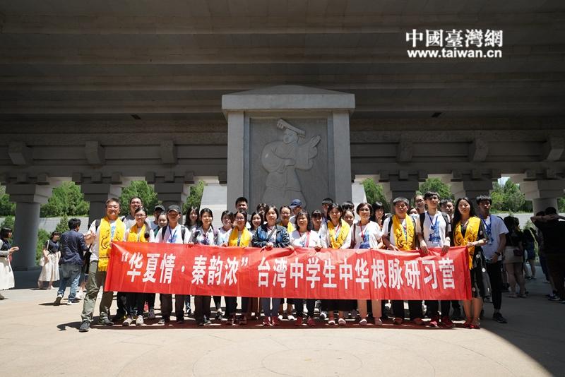 2019年两岸青年学生恭祭轩辕黄帝典礼隆重举行