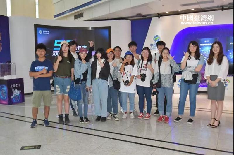 难度升级!第三届台湾传媒大学生实习采访聚焦5G技术