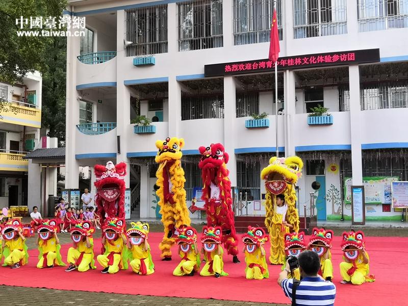 桥头小学舞狮欢迎体验营同学.jpg