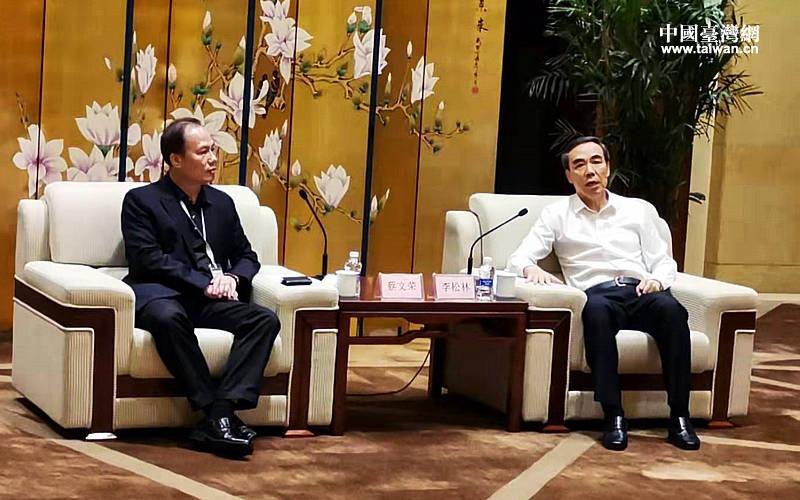 沈阳市副市长李松林会见台湾区车辆工业同业公会理事长蔡文荣