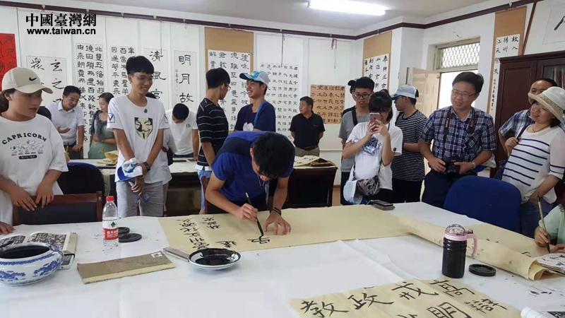 """台湾青少年""""文化之旅""""活动在安徽亳州圆满落幕"""