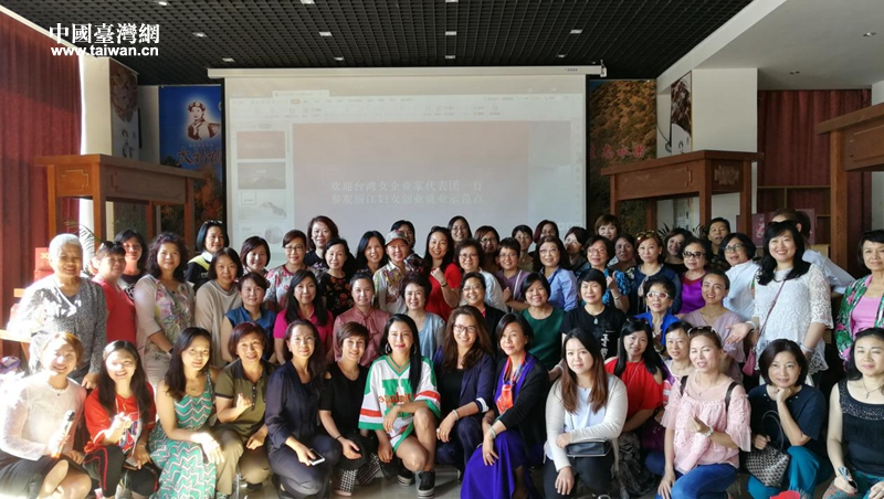 两岸女企业家走进丽江 体验多彩民族风情