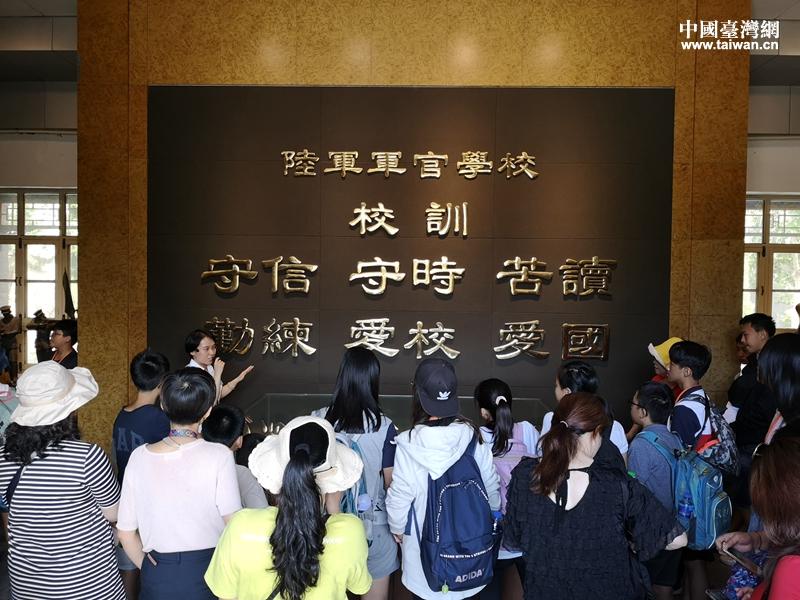 第三届京津冀台中学生教育发展论坛成功举办