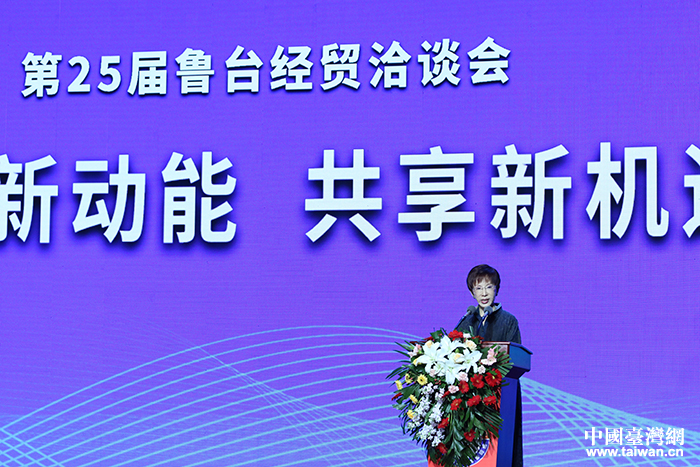洪秀柱:让中华文化成为两岸凝聚力