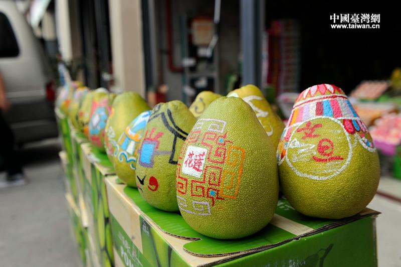 中秋佳节来临之际 台湾文旦柚在南宁上市开卖