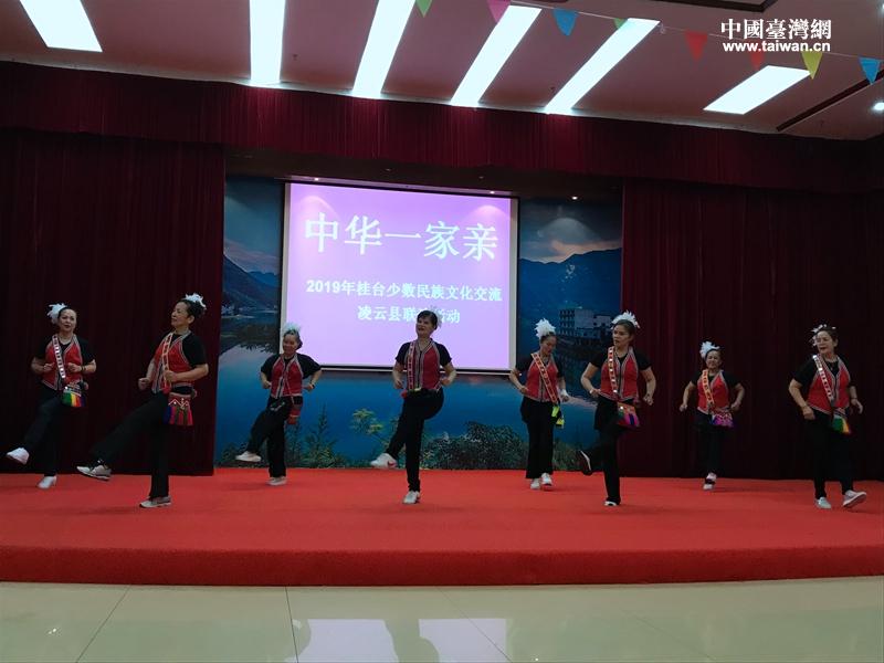 联谊活动中台湾参访团献舞.JPG