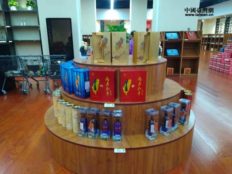 台湾金门高粱酒.jpg