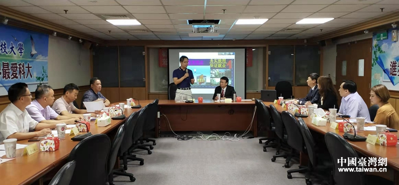 广西贺州职业学院赴台开展职业教育交流