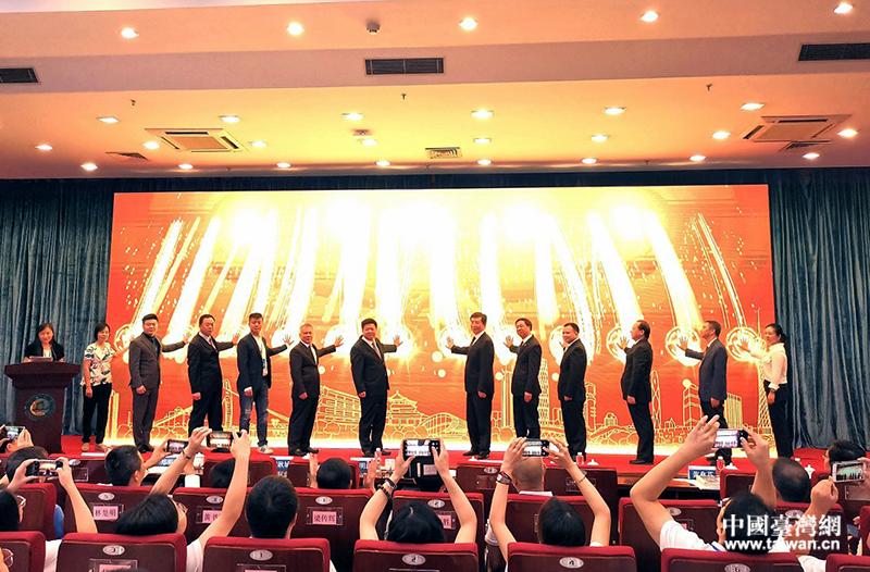 第六届台湾青年岭南行活动在广州