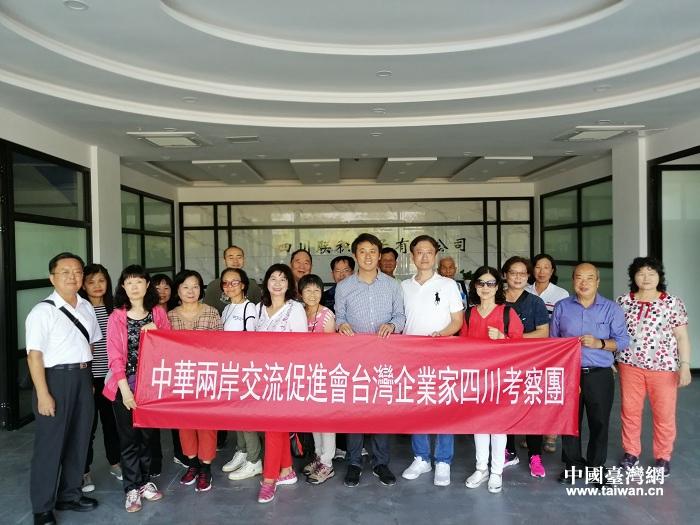 台湾中华两岸交流促进会名誉理事