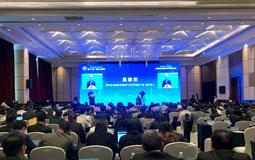两岸信息通信业者在渝研讨5G创新发展与合作