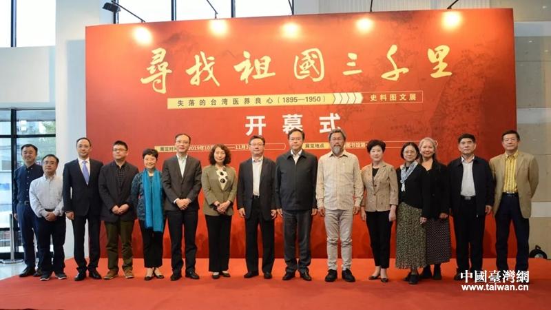 2 市政协副主席张恩迪、上海海外联谊会副会.jpg