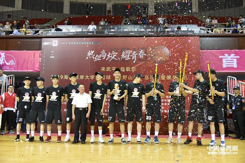 2019海峡两岸大学生篮球赛落幕