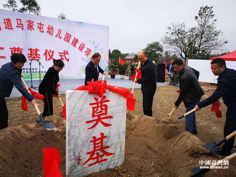 台湾慈济基金会在黔西南州捐赠建设幼儿园.jpg