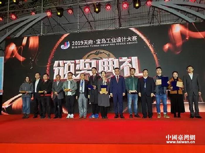 四川省台办二级巡视员刘浩(左二)为银奖获奖团队颁奖。.jpg
