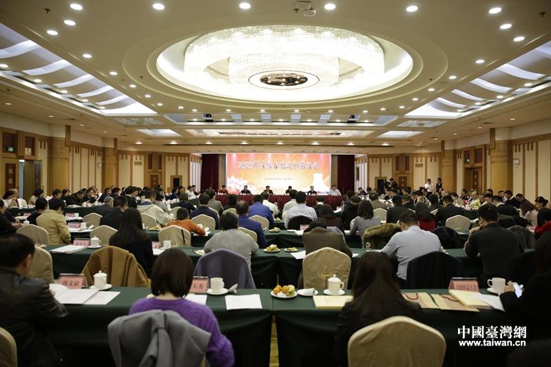 2020年在桂台胞迎新茶话会,自治区相关单位,区、市台办负责人与台商、台胞、台师、台生代表约150人座谈_副本.jpg