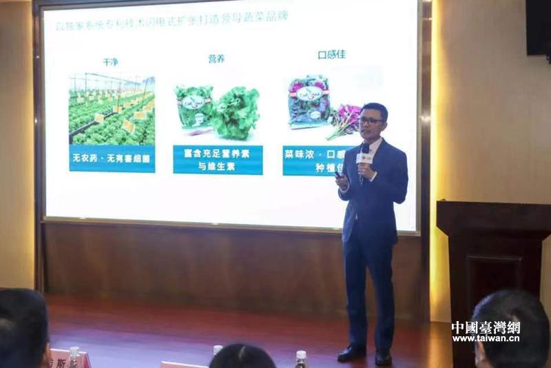 12个优秀台湾科技项目路演展示1.png