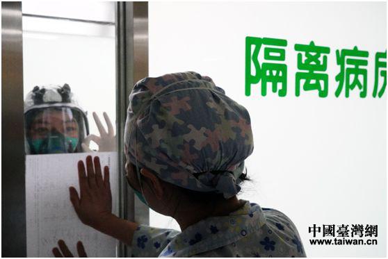 风雨同舟万里湘情 台资企业旺旺医院冲锋一线抗疫情