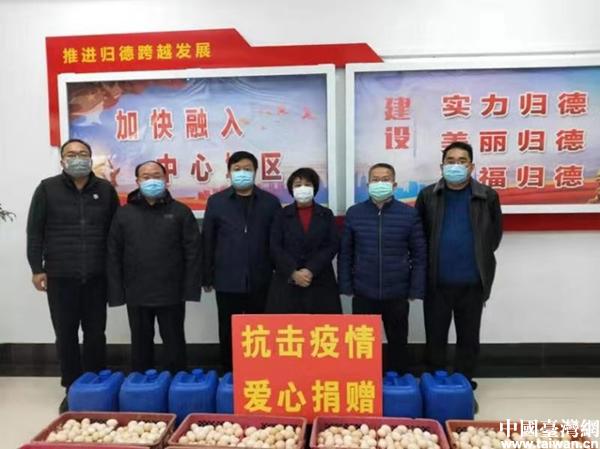 济南市长清区台属联谊会用实际行动助力疫情防控