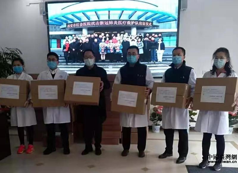 台资企业陕西振彰食品有限公司向西安市红会医院南区捐赠物资.png