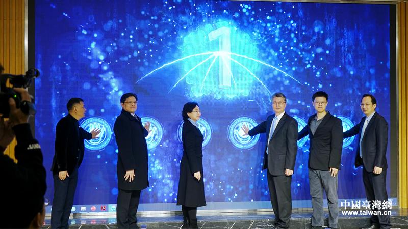 广州市白云区台湾青年创新创业服务中心成立.png