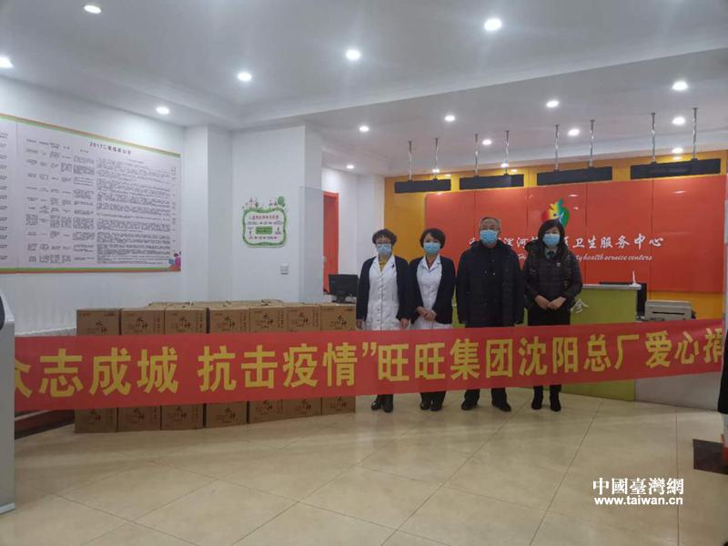和平区浑河湾社区卫生服务中心捐赠活动合影.png