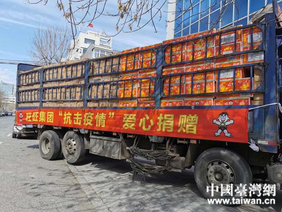 旺旺集团捐赠的物资。  (中国台湾网 发).jpg