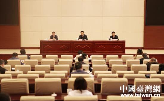 3月27日,贵州省对台工作会议现场。  (中国台湾网 发).jpg