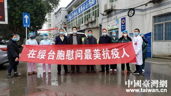 在绥台胞慰问当地一线抗疫人员。  (中国台湾网 发).jpg