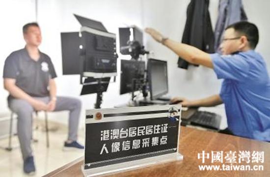 广西台胞可凭台湾居民居住证申领驾驶证.jpg