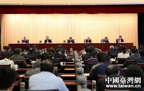 2020年安徽省对台工作会议现场.jpg