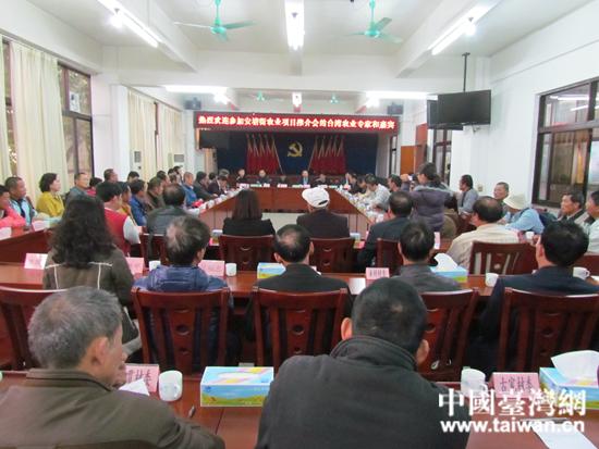 台湾农业专家参加安塘街农业项目推介会.JPG
